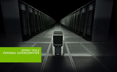 """nVidia выпускает """"персональный суперкомпьютер"""""""