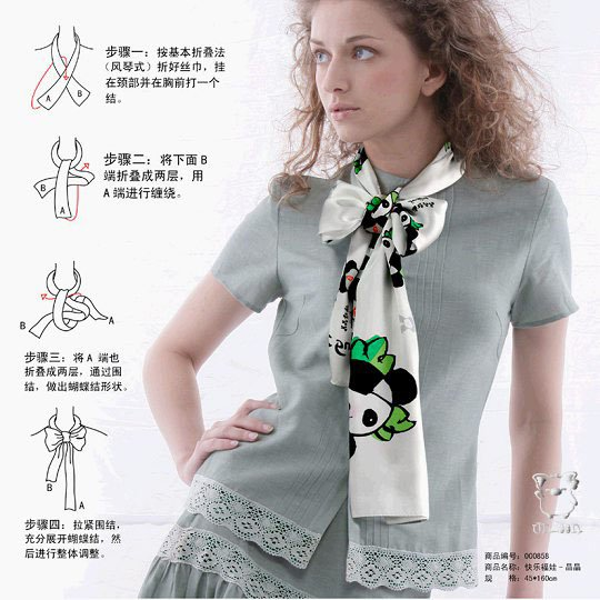 Несколько способов ношения шейных платков