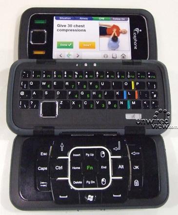 iCEphone – трансформер в мире коммуникаторов