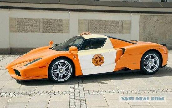 Самое крутое крутое такси в мире