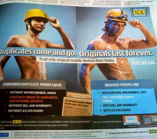 Забавная реклама Nokia призывает покупателей отказаться от китайских подделок