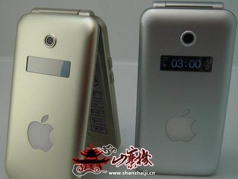 """Китайцы создали поддельный iPhone-""""раскладушку"""""""