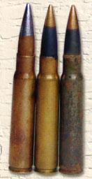 Разрывные пули