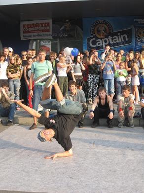 Танцы улицы