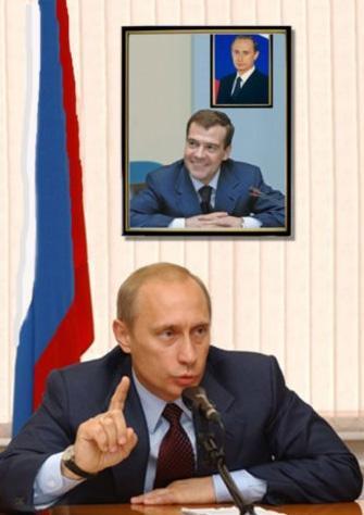 Чей портрет весить у премьер-министра в кабинете?!!!