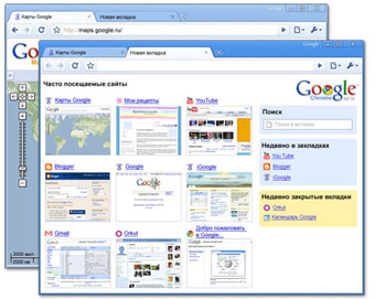 Google сообщил о выходе финальной версии Chrome