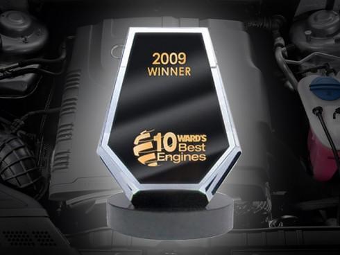 Лучший двигатель 2008 года