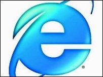 В браузере Internet Explorer обнаружена брешь