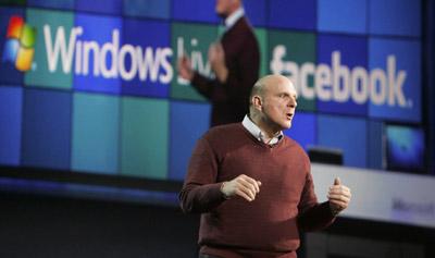 Microsoft выпускает первую публичную версию Windows 7