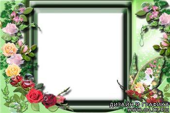 Рамки для фотошопа