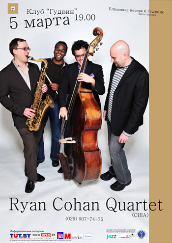 RYAN COHAN QUARTET 5 марта