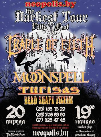 Cradle Of Filth � Moonspell ��� ���� �������!!!