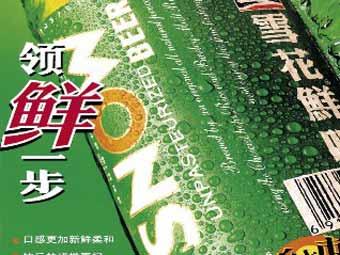 Китайское пиво стало самым продаваемым в мире