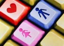 Влияет ли на реальную жизнь виртуальная измена?
