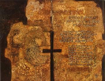 Новая Хронология. Часть 15. Основания истории. Скалигеровская география библейских событий и ее проблемы.