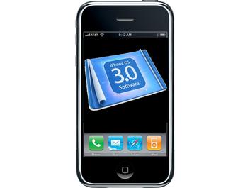 Новый iPhone как обычно в июне?