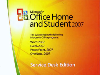 Microsoft оштрафовали за фиксацию цен на Office 2007