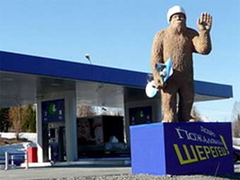 В Кузбассе поставили памятник улыбающемуся йети-сноубордисту