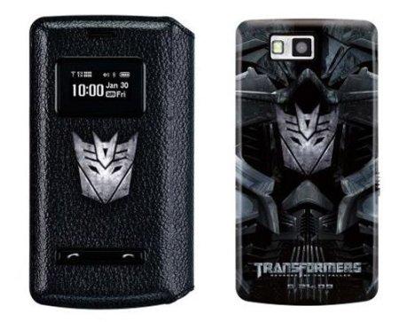 LG Transformers 2 Versa