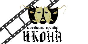 """На сайте Кастинг центра """"Икона"""" запущен форум!"""