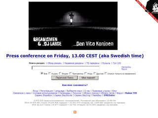 Cоздателей Pirate Bay не напугал приговор суда