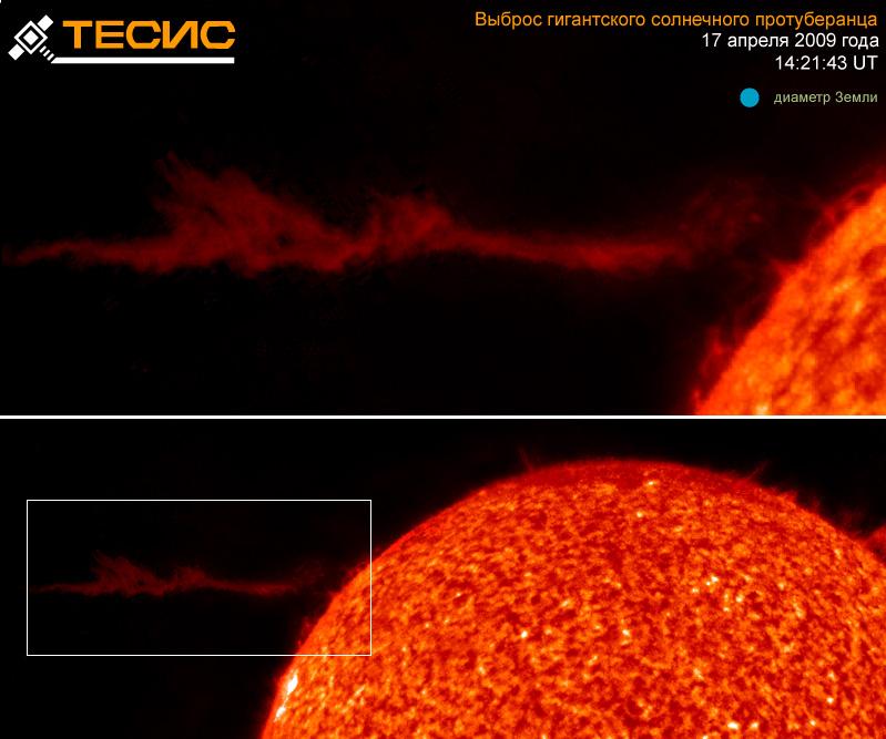 На Солнце произошли крупнейшие в этом году выбросы вещества