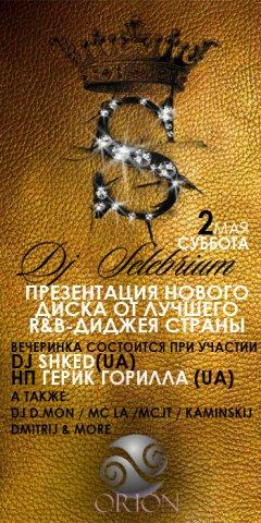 """2 мая, суббота  клуб """"ОРИОН""""  Грандиозная вечеринка-презентация нового диска с ошеломляющим миксом от лучшего r&b-диджея страны - DJ SELEBRIUM"""