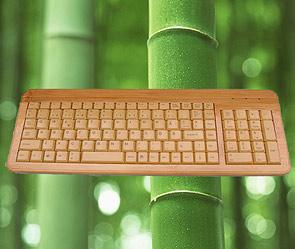 Китай переходит на клавиатуры из бамбука