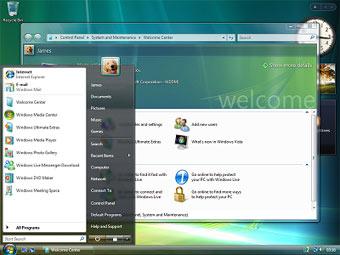 Microsoft завершила разработку Windows Vista SP2