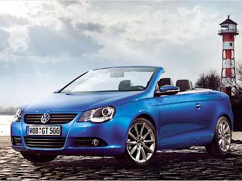 Компания VW представила спецверсию кабриолета Eos