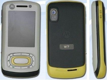 Новый 3G-слайдер Motorola W7