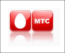 МТС — один из самых дорогих брендов мира