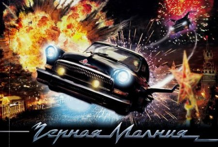 Бекмамбетов везет русского супергероя в США