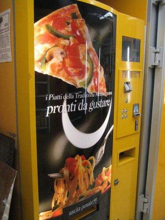 Что продают в автоматах?