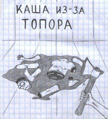 Прикольные картинки - 09