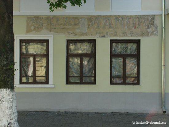 Экскурсии по Беларуси: Пинск польский и еврейский