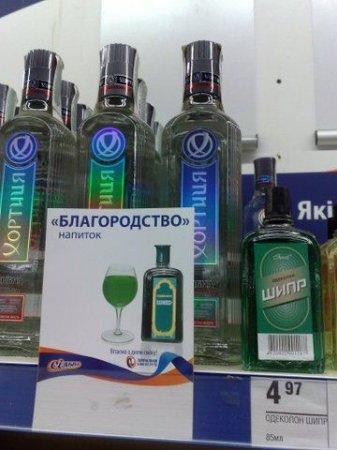 Украина продолжает жечь