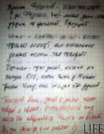 Дневник замужней проститутки