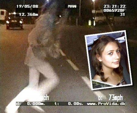 Полицейский сбил школьницу