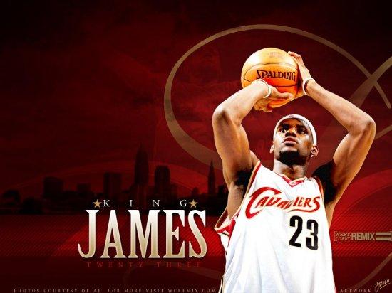 LeBron James (ЛеБрон Джеймс)