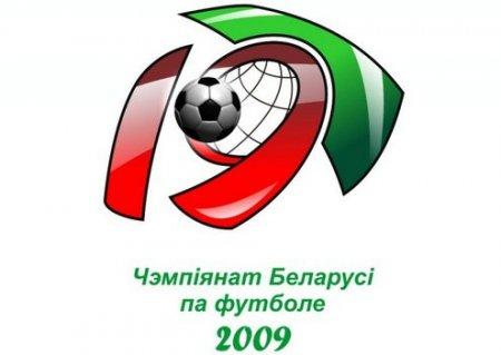 футбол чемпионат онлайн