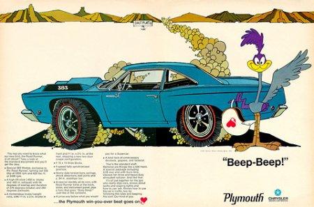 И ничего лишнего: История Plymouth Road Runner — скромного, но быстрого масл-кара