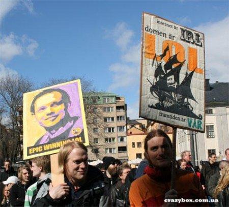 Шведы вышли на демонстрацию в поддержку Пиратской Бухты