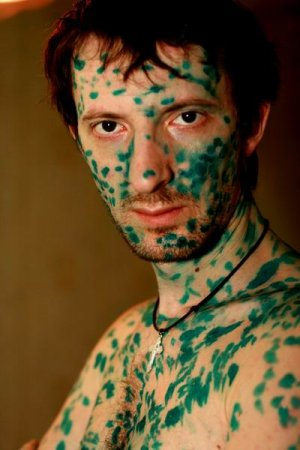 Люди в зеленке