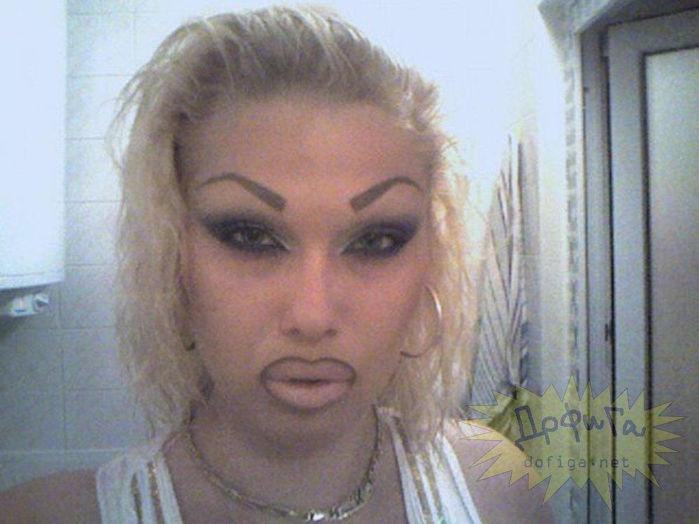 Уродливые девушки селфи