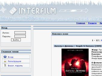 В России провели первый рейд против сайта с пиратским видео