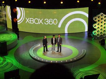 Microsoft выпустила сенсорную систему управления для Xbox360