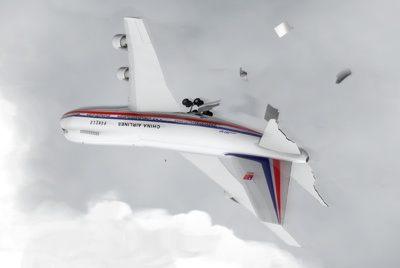 Отважные летчики