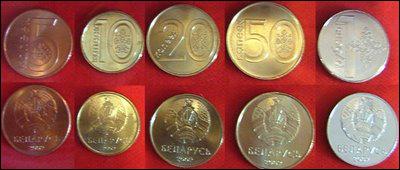 Белорусские копейки будут чеканить в Словакии?