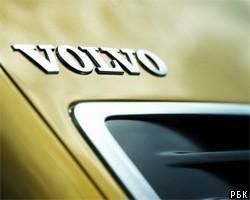 Ford продаст Volvo китайцам